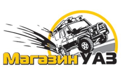 Магазин УАЗ