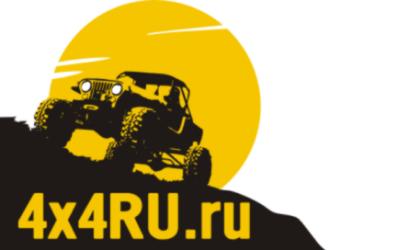 4X4RU