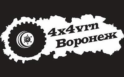 4x4vrn Воронеж