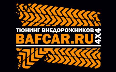 Бафкар
