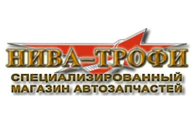 НИВА-ТРОФИ