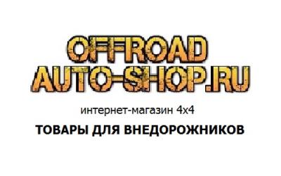 offroad autoshop