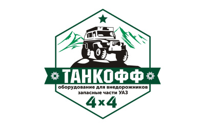 Дилеры Fenders - ТАНКОФФ